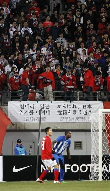 Prayfortohoku_South Korea_Honduras.JPG