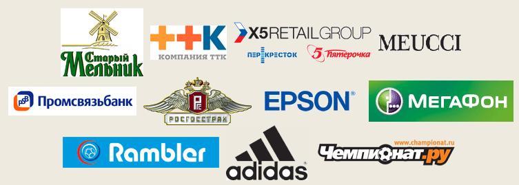 Russia-adidas3.JPG