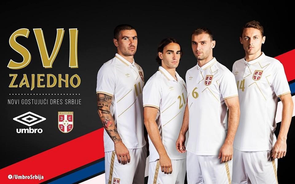 Serbia-14-15-umbro-away-Kit-1.jpg