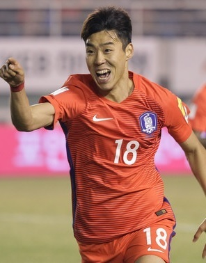 South-Korea-2016-NIKE-home-kit.jpg