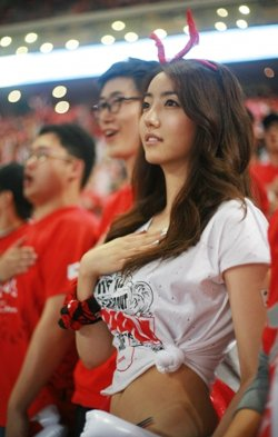 South Korea-supporter-3.jpg