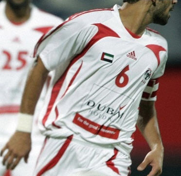 UAE07adidasゴルペ白白白3.jpg