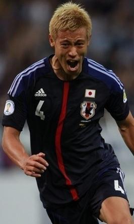 World-Cup-2014-adidas-Japan-3.jpg