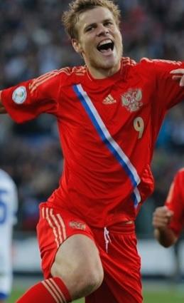 World-Cup-2014-adidas-Russia.jpg
