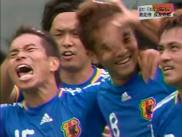 Yuto Nagatomo-2009-Best Shot.JPG
